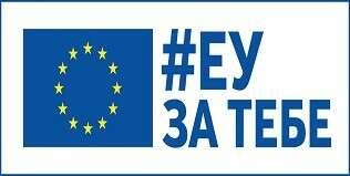 EU za tebe