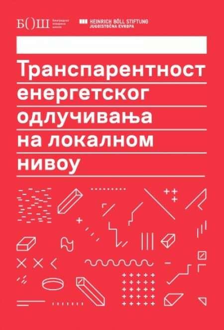 Transparentnost_energetskog_odlučivanja_na_lokalnom_nivou