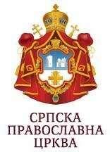 Pecka Patriarchate