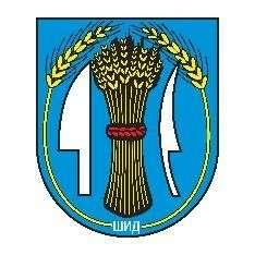 Municipality of Sid, Serbia