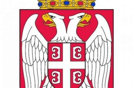 Vlada Republike Srbije, Kancelarija za saradnju sa civilnim društvom