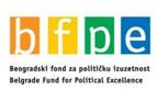 Beogradski fond za političku izuzetnost