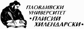 "Univerzitet u Plovdivu ""Paisii Hilendarski"", Bugarska"