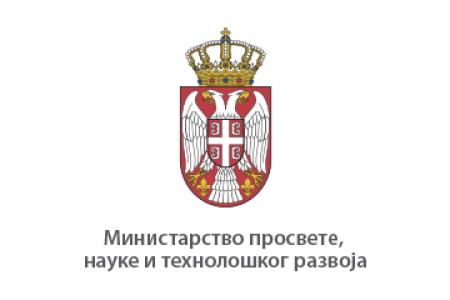 Školske uprave Užice i Kruševac