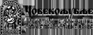 Dobrotvorna fondacija Srpske Pravoslavne Crkve – Čovekoljublje