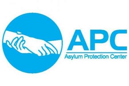 Centar za zaštitu i pomoć tražiocima azila (APC/CZA)